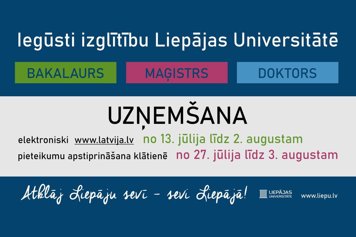 Uzņemšana Liepājas Universitātē