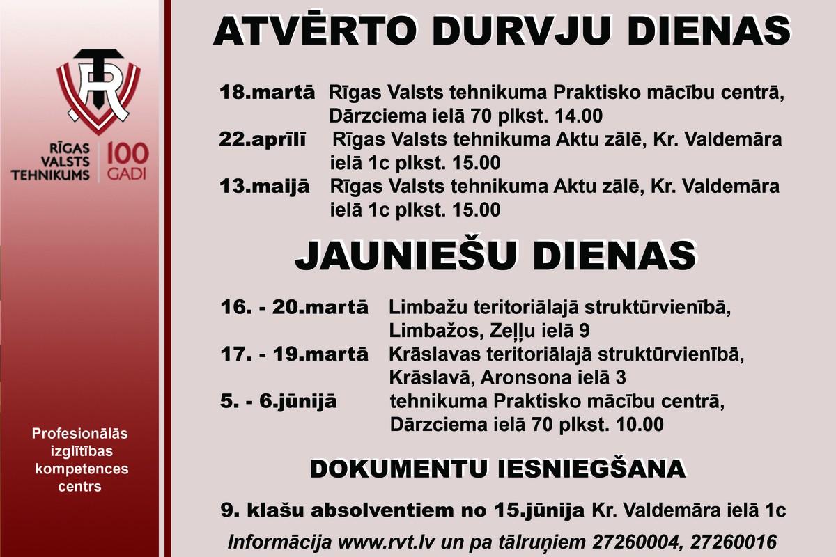 Atvērto durvju dienas Rīgas Valsts tehnikumā